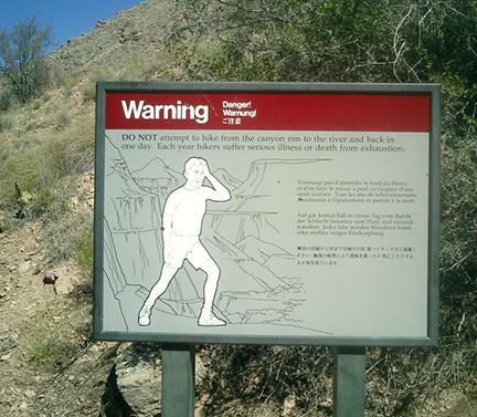 warningweb